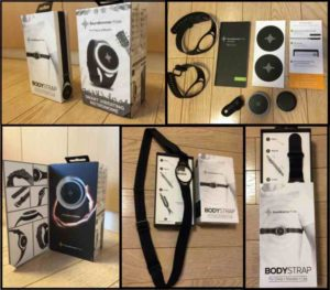 soundbrenner pulse test review unboxing wearable metronome gifts for musicians